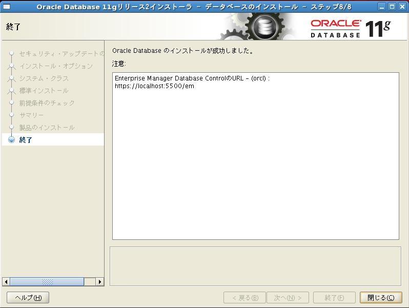 f:id:wmo6hash:20090914195918j:image:w640