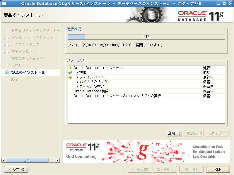 f:id:wmo6hash:20090914195932j:image:w640