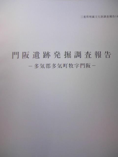 f:id:wmwyw356:20110819164128j:image