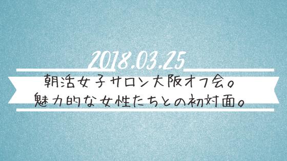 f:id:wn0215tm:20180326164712p:plain