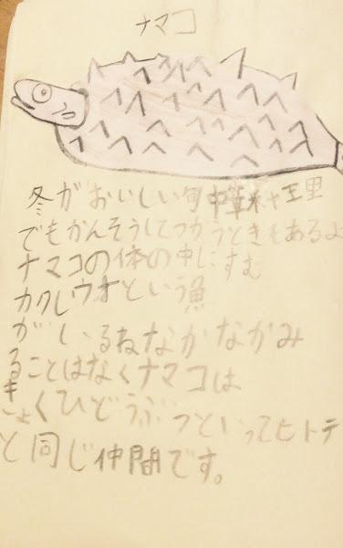 f:id:wobakkai:20170322213312j:plain