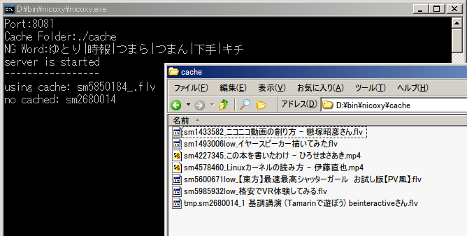 f:id:wocota:20090419175237p:image
