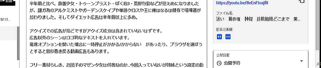 f:id:woddupu:20200402173016p:plain