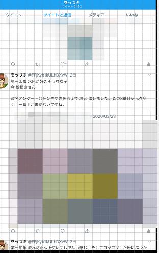 f:id:woddupu:20200402184104p:plain