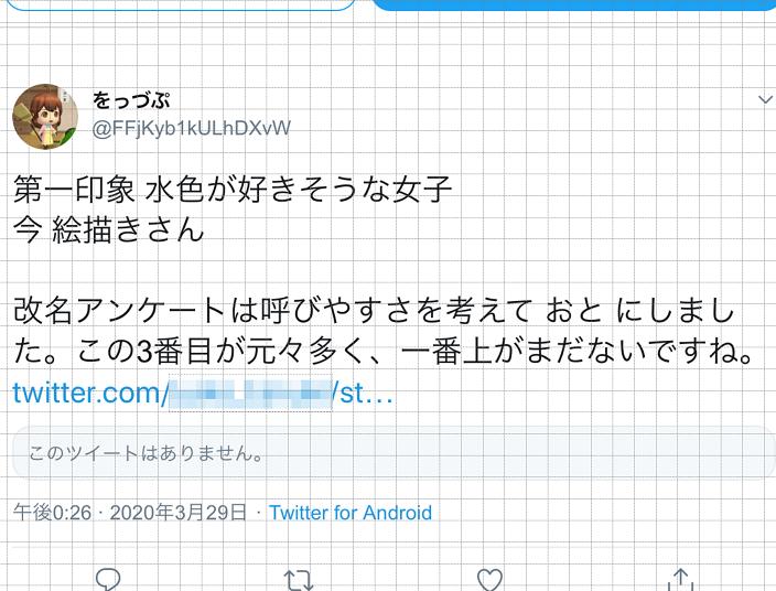 f:id:woddupu:20200402184721p:plain