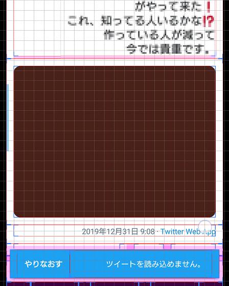 f:id:woddupu:20200402185130p:plain
