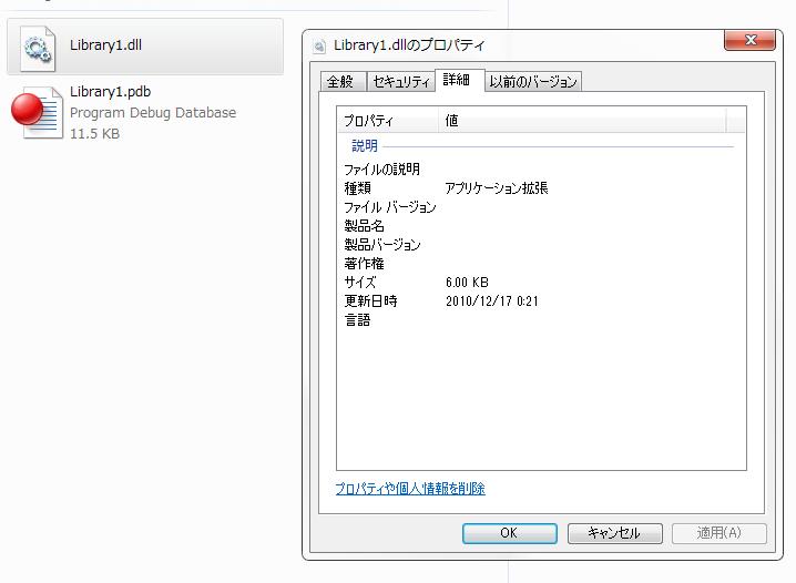 f:id:wof_moriguchi:20101217004119p:image