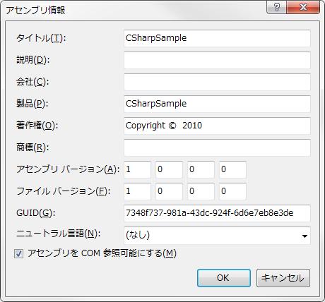 f:id:wof_moriguchi:20101217004120p:image