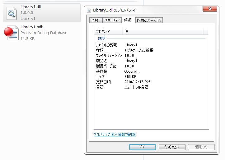f:id:wof_moriguchi:20101217005212p:image