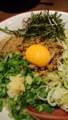 [夕食] 9/17 台湾まぜそば@三田製麺所