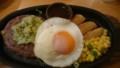 [夕食] 9/21 野菜ソースのハンバーグと小エビのサラダ@サイゼリヤ