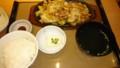 [夕食] 9/28 豚肉とたっぷり野菜の味噌炒め定食@やよい軒