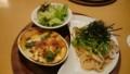 [夕食] 10/17 きのこと明太子パスタとミートライスグラタンセット