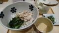 [朝食]12/4 蒸し鶏と青菜の茶漬け@だし茶漬け えん
