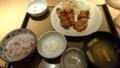 [夕食]1/26 から揚げ定食@やよい軒