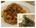 [夕食]1/27 たっぷりきのこのポロネーゼ+ミネラルサラダ@ラパウザ