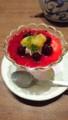 [夕食]1/30 クリームチーズプリン@甲羅本店
