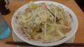 [夕食]3/2 野菜たっぷりタンメン@日高屋