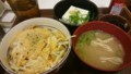 [夕食]3/3 ミニチーズ豚丼の健康セット@すき家