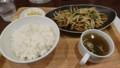 [4/30]4/30 夜 レバニラ炒め定食@中華東秀