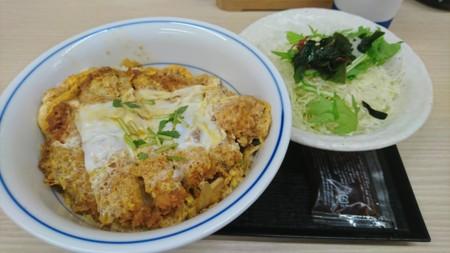 9/29 夜 カツ丼(梅)、サラダ@かつや