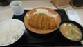 11/24 夜 ロースカツ定食@かつや