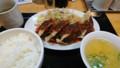 12/12 夜 台湾餃子定食@台湾ぎょうざ