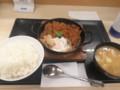 1/24 夜 チキンカツと豚バラ煮の合盛定食@かつや