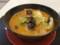 2017/02/21 夜 五目野菜担々麺