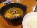 2017/03/25 夜 豚肉と野菜のスープカレー@天馬