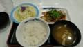 4/14 豚バラ肉味噌定食@松屋