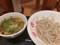 2017/05/01 昼 あおさのおろしつけ蕎麦
