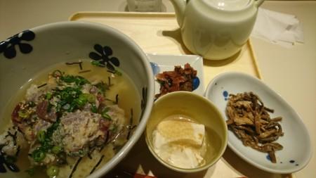 5/15 夜 鰹の大葉味噌だし茶漬け@だし茶漬け えん
