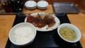 2017/6/13 夜 台湾餃子定食@台湾ぎょうざ