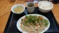 2017/7/26 夜 おろしポン酢餃子定食@台湾ぎょうざ