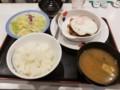 2017/9/26 夜 テリヤキハンバーグ定食@松屋