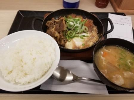 2017/10/20 夜 チキンカツがすき鍋定食@かつや