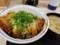 2017/12/18 夜 青ねぎ味噌カツ丼ととん汁@かつや