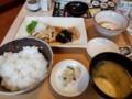 2018/03/07 朝 豆富ハンバーグ朝食@ジョナサン