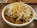 2018/03/27 夜 オニサラ牛丼@すき家