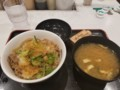 2018/04/02 夜 おろしポン酢プレミアム牛めし@松屋