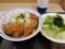 2018/04/06 夜 かつ丼(竹)、野菜サラダ@かつや
