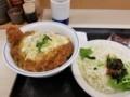 2018/04/16 夜 かつ丼(竹)、サラダ@かつや