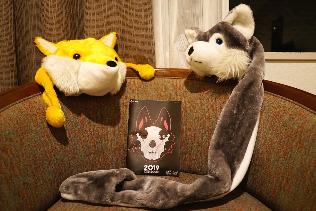 f:id:wolfloversx:20190114010052j:plain