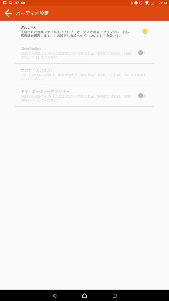 f:id:womizu:20160524211610p:plain