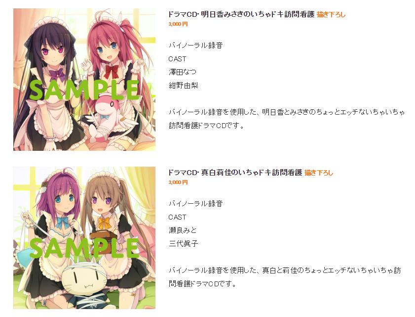 f:id:womizu:20160708215908p:plain