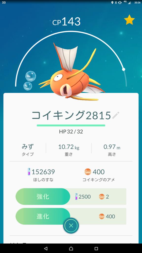 f:id:womizu:20160729212814p:plain