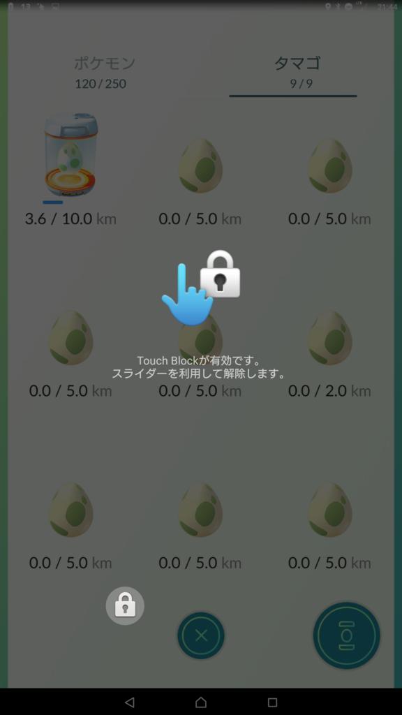 f:id:womizu:20160730215153p:plain