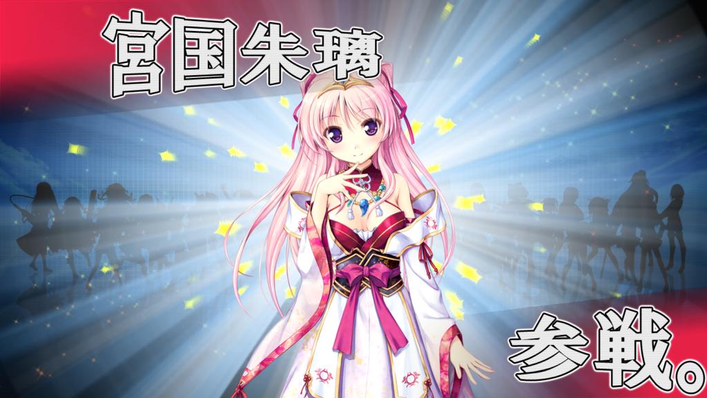 f:id:womizu:20160914221645p:plain
