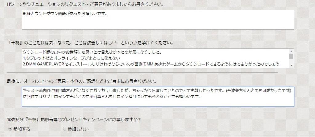 f:id:womizu:20161004214651j:plain